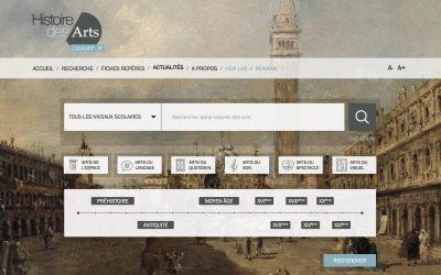 Histoire des Arts, les sources de la connaissance